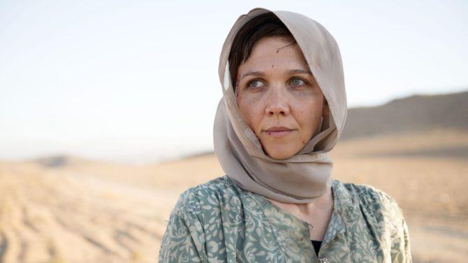 The Honorable Woman Maggie Gyllenhaal