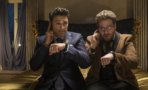 """The Interview"": Sony cancela estreno en"