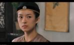 Netflix realizará 'Crouching Tiger 2′