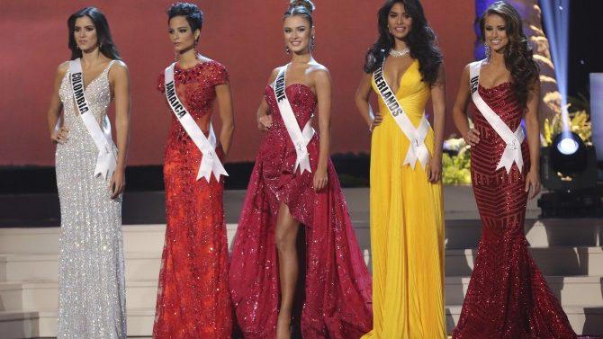 Miss USA Será Disponible Vía Streaming