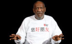 Bill Cosby nuevas acusaciones abuso sexual