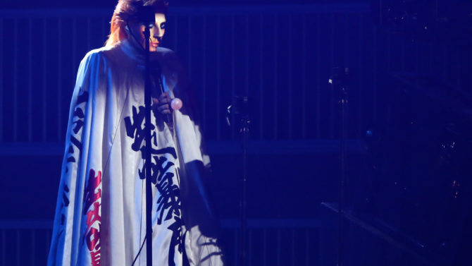 Lady Gaga en los Grammy Awards