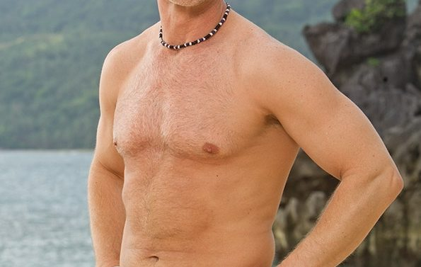 Former 'Survivor' Star Charged with Possession