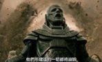 Tráiler de X-Men Apocalypse