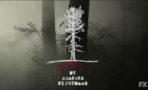 American Horror Story tema sexta temporada