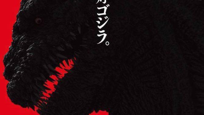 Nuevo tráiler de 'Godzilla: Resurgence'