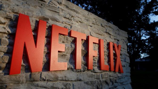 Oficinas de Netflix